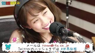 最終回? 最終回なの?? TOKYO FMをキーステーションにV-air エフエム...