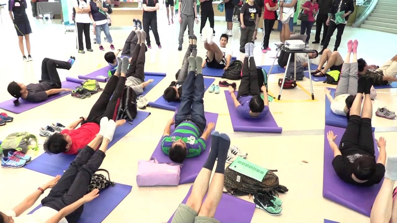 簡易普拉提體驗 - 核心肌群訓練 --麥英顯 先生 (SMART Convention & Expo 2015) - YouTube