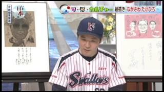 司会 吉田照美 中村雅俊 下平さやか 旬感カルチャー 絵描き・ながさわた...