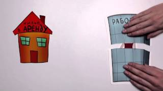 PROMO видео-уроков Финансовая Грамота