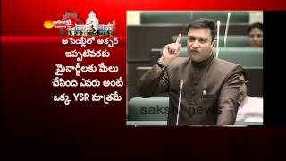 Only ys rajasekhar reddy helped minorities with his ruling, says akbaruddin owaisi