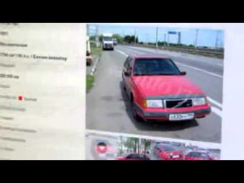 Автомобили с пробегом в Москве частные объявления 7