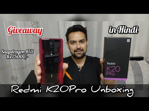 hindi||-redmi-k20-pro-unboxing-with-antutu,-speaker,-camera-,pubg-hands-on