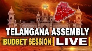 Telangana Assembly LIVE | Budget Session 2019-20 | ABN LIVE