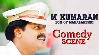 M. Kumaran Son of Mahalakshmi | Jayam Ravi | Asin | Vivek Comedy  Scene 4K (English-Subtitle )