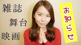雑誌「サイゾー5月号」 明日!発売日: 2018年4月18日! 4ページ掲載、7...