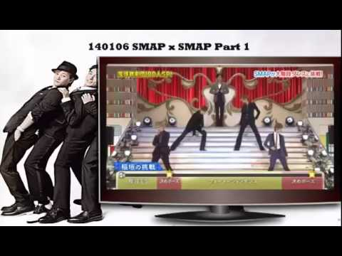 SMAP x SMAP 140106 Full of Beauty Celebrities SP / 新春美女だらけSP (Part 2/2)