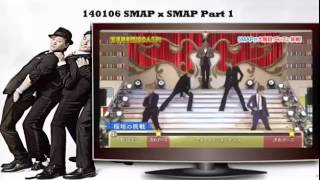 SMAP x SMAP 140106 Full of Beauty Celebrities SP - Guest Stars Lady...
