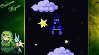 SMW Custom Level: CLDC 2018 entry - Galactic Adventure by Sariel and Wakana