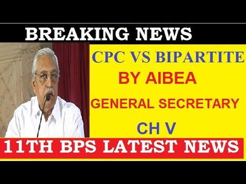Salary of Bank Clerk after IBA 10 Bipartite Settlement ...