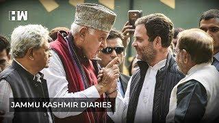 जम्मू कश्मीर में कांग्रेस एनसी ने मिलाया हाथ, बीजेपी को हारने की खाई कसम