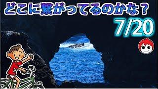 いきなり出てきた、裏山の洞穴【ぼくなつ2リメイク版】20