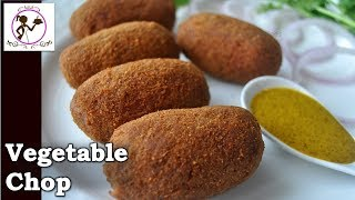 Vegetable Chop  Kolkata Vegetable Cutlet Bengali Recipe  Kolkata Street Food