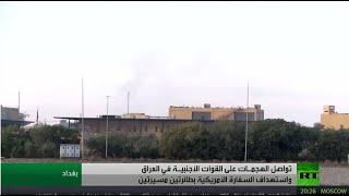 تواصل الهجمات على القوات الأجنبية في العراق