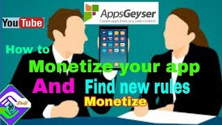 How to appsgeyser app monetize and publish app monetize new rules
