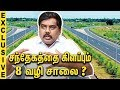 அரச அவசரம க ட ட வத ஏன Sunderrajan Poovulagin Nanbargal Interview Salem 8 Way Road Project mp3