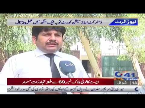 Lawyer strike on not establishing Lahore High Court bench in Faisalabad
