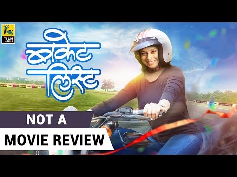 Bucket List | Not A Movie Review | Sucharita Tyagi | Film Companion
