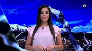 النشرة الجوية الأردنية من رؤيا 18-8-2018