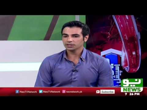 Pak Vs West Indies Series 2016 1st T20 Match | Salman Butt Live | Neo Special