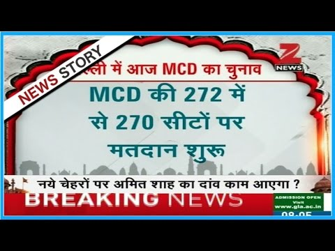 MCD elections: Voting begins on 270 seats in Delhi
