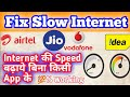Increase Internet Speed Anywhere Without Any App With Proof