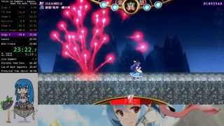 Tenjou no Tempest speedrun in 30:23 (20:31 IGT)