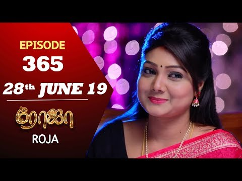 ROJA Serial | Episode 365 | 28th Jun 2019 | Priyanka | SibbuSuryan | SunTV Serial | Saregama TVShows