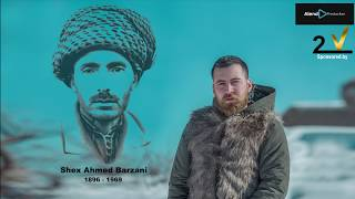 Alend Hazim - Şexe Min