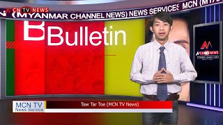 MCN MYANMAR LOCAL NEWS BULLETIN (13 Mar 2020)