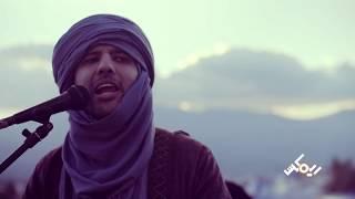 Hamza Namira - Remix 2 - Khlili | حمزة نمرة - ريمكس الموسم الثاني - خليلي