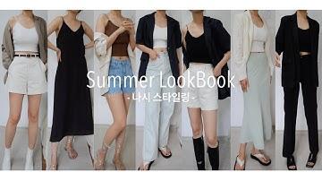 취향 가득⎟여름 나시 코디법😎 * 날씬해보이는 * / 여름 필수템 / 니플 패치와 패드 장착형 나시탑 / 여름 나시 속옷 뭐 입어야 돼요? 🤔🧐😎
