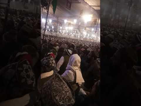 Urse Ismaily Sarkare Masauli me Umda hozoom