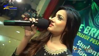 Pashto New Songs 2018 Laila Khan - Khukli Me Khanda Da
