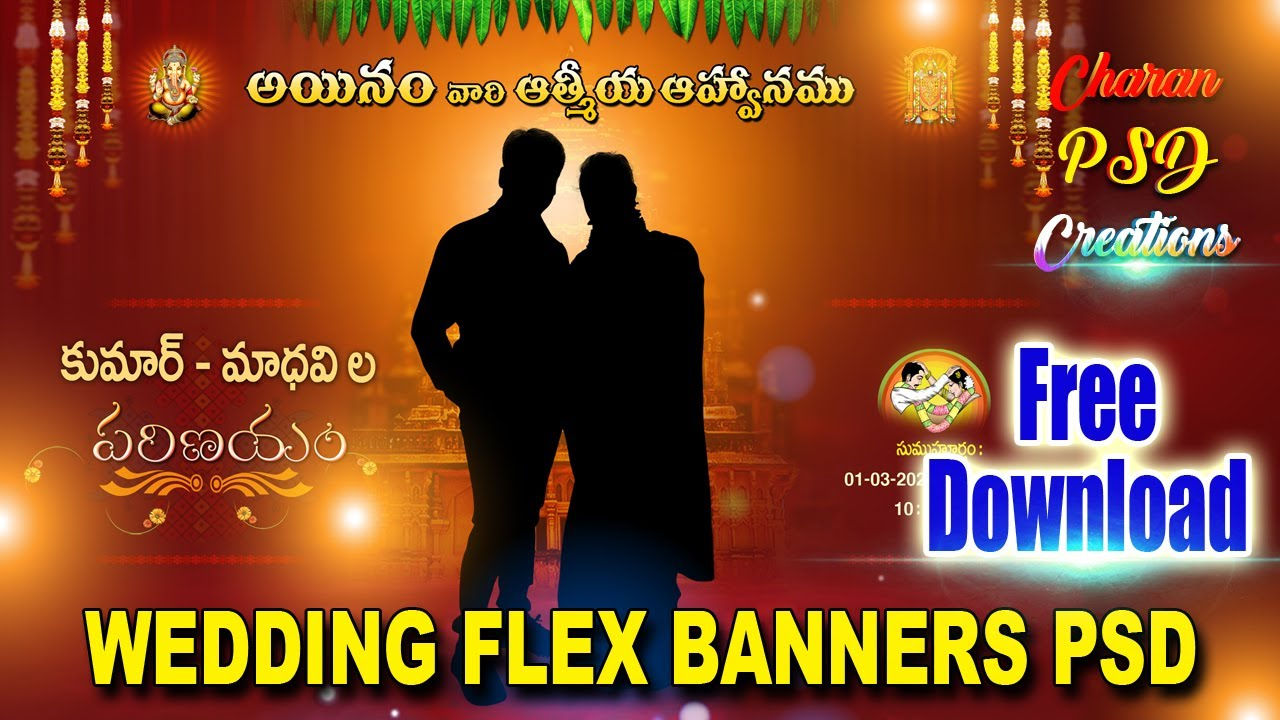 Wedding Flex Banners Psd Free Download Youtube