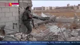 ШОКИРУЮЩИЕ ВИДЕО! Бои армии Сирии за пригород Дамаска Новости 17 11 2015 РОССИЯ США ЕВРОПА СИРИЯ