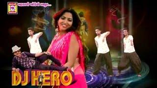 New Gujarati DJ Promo - DJ HERO - Rajdeep Barot | Vanita Barot