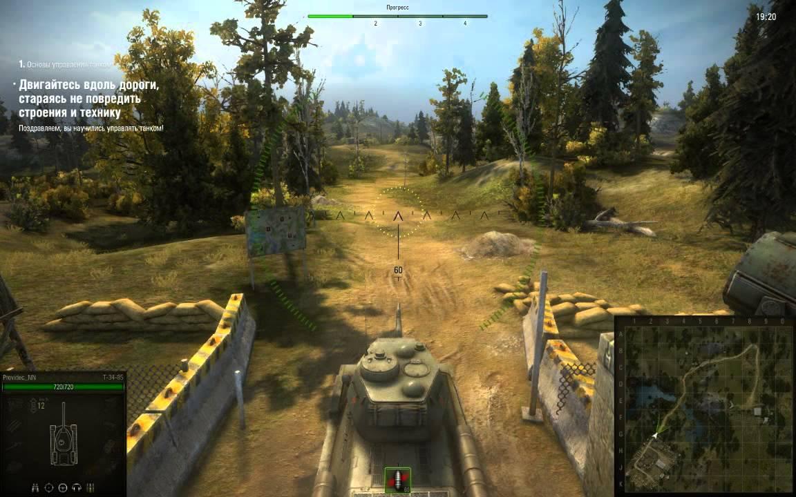 World of tanks обучение игры на т34