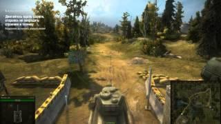 Боевое обучение в World of Tanks версии 0.8.4, танк Т-34-85