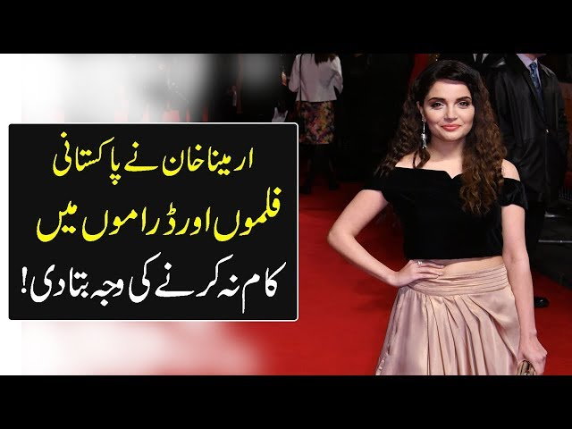 Why I Quit Screen After Daldal Drama | Armeena Khan | 9 News HD
