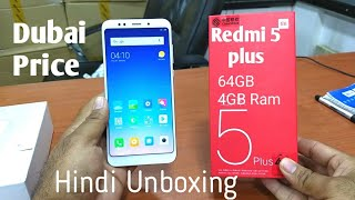 Hindi   Redmi 5 plus Unboxing 64GB 4GB. Available In Dubai