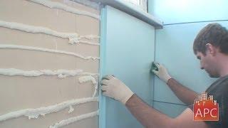АРСеналстрой - технология утепления и отделки лоджии, сборка мебели. Серия дома п-111м.(, 2014-01-29T12:28:43.000Z)