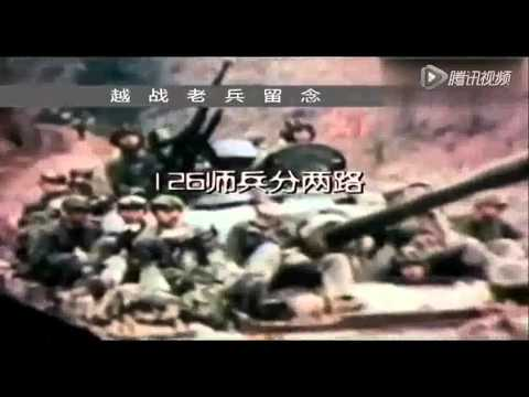 对越自卫还击战全程战地实录Full Battle Video of 1979 Sino-Vietnamese War