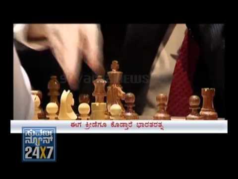 BHARATHA RATNA - SPECIAL - SEG_3 - SUVARNA NEWS