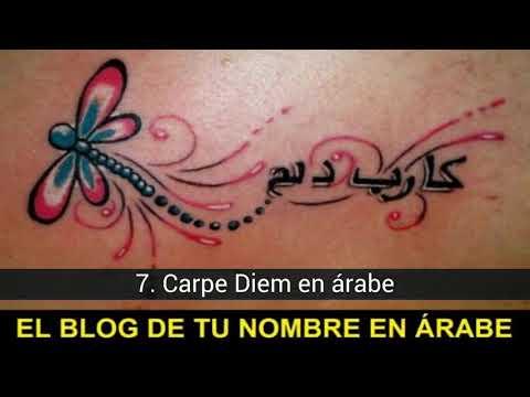Los mejores 10 tatuajes de letras árabes