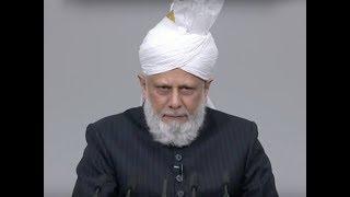 2018-10-19 Die Eröffnung der Moschee in Philadelphia