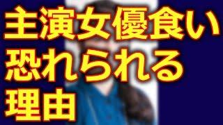 【天皇の料理番】第11話目前 黒木華 が「主演女優食い」と恐れられる理...
