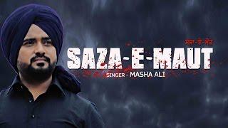Saza-e-Maut | Masha Ali | Teaser | New Punjabi Songs 2015
