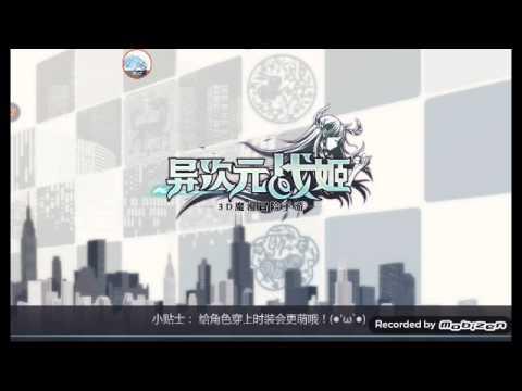 EXTRA DIMENSION - GamePlay by Maysha