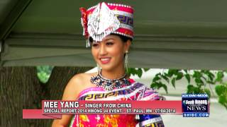 Suab Hmong News:  Mee Yang, Hmong Singer from China